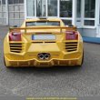 image Lamborghini_Gallardo_ATS_Galaxy_Warrior_03.jpg