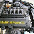image BMW_M3_E36_Pickup_11.jpg