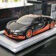 image Bugatti_Veyron_Super_Sport_schaalmodel_01.jpg