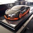 image Bugatti_Veyron_Super_Sport_schaalmodel_11.jpg