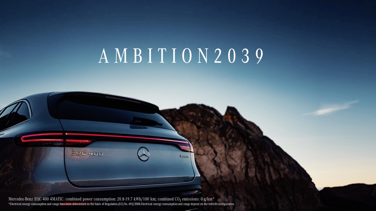 mercedes-eqc-plan ambition-2039-001.jpg
