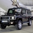 image Mercedes_G500_Guard_2011_03.jpg