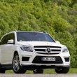 image Mercedes_GL63_AMG_10.jpg
