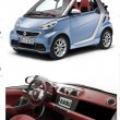 image smart_fortwo_facelift_2012_05.jpg