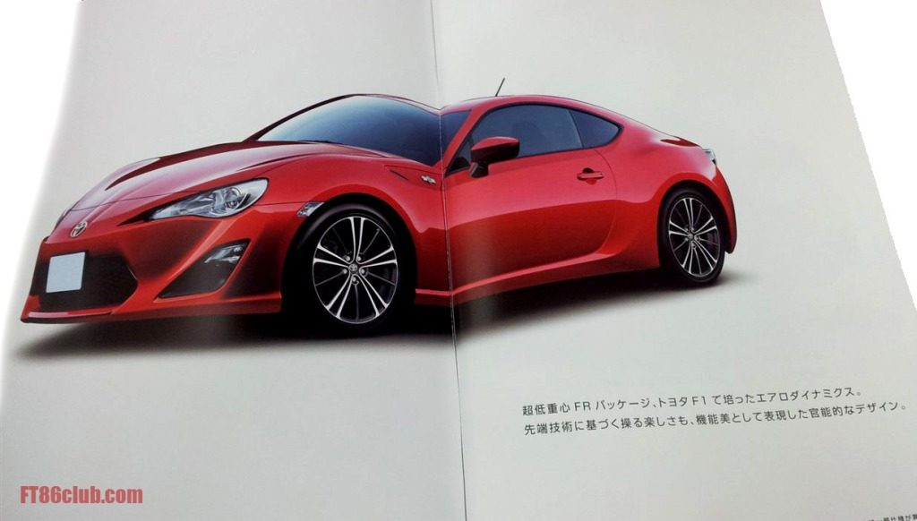 Toyota_FT-86_brochure_01.jpg