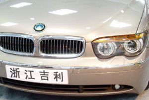 BWM logo China