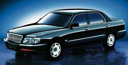 Hyundai Limousine