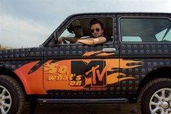 Lada Niva MTV