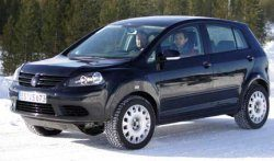 VW Beduin
