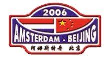 Amsterdam Beijing