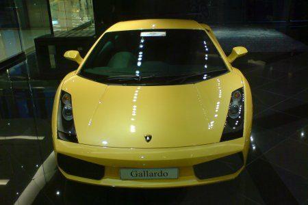 Lamborghini @ Siam Paragon te Bangkok