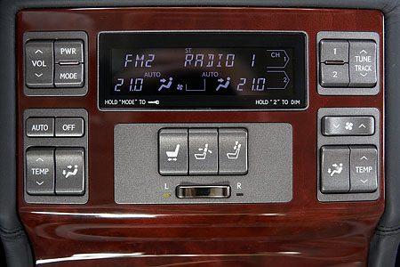 Lexus LS460 achterbank console