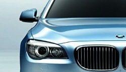 BMW 7 neus