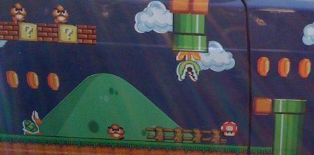 Lada Super Mario Bros
