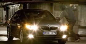 BMW 5 Serie Security