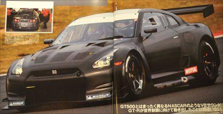 Nissan GT-R Le Mans spyshot