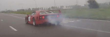 Rokende F40