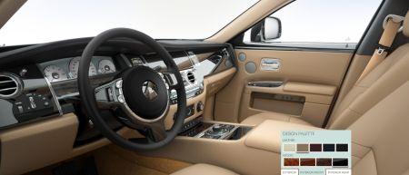 Rolls-Royce 200EX configurator