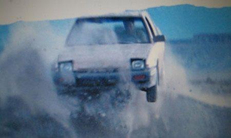 Honda springen!