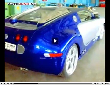 BMW Veyron