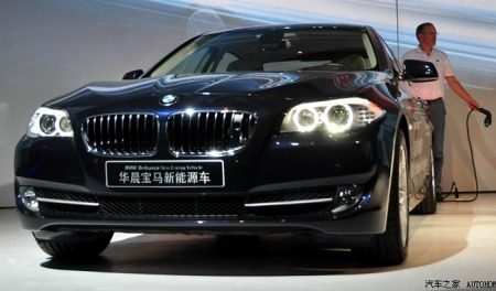 BMW NEV