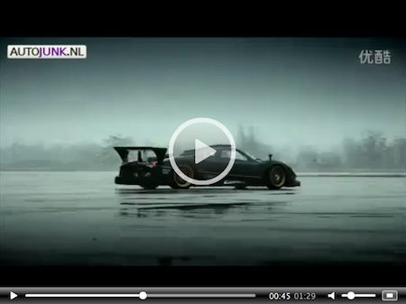 Video: SCC China Sportscar Club
