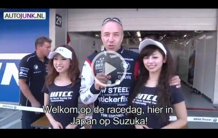 Welkom op Suzuka - woohoo