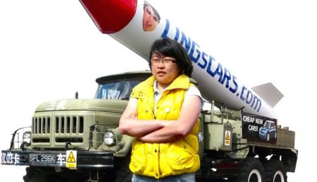 Oh hai, just me in front of a rocket truck