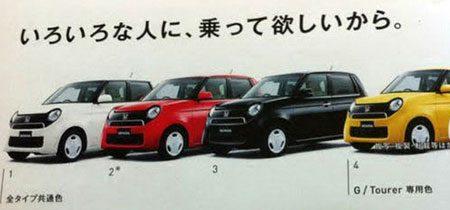 Honda N-1 aka Fiat 500 aka MINI