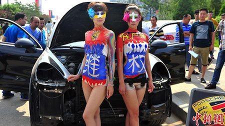 Klagen Bij Je Porsche Dealer Met Bijna Naakte Meisjes Autoblog Nl