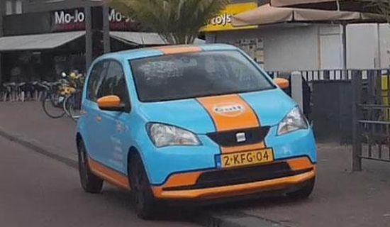 Seat Mii met Gulf livery