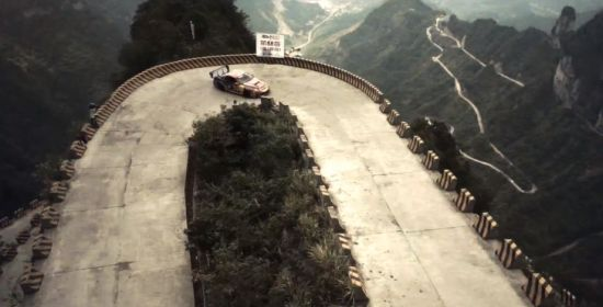 Tianmen Mountain Drift Red Bull