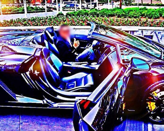 El Chino Antrax Lamborghini