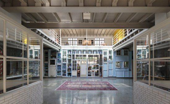 Garage Den Bosch
