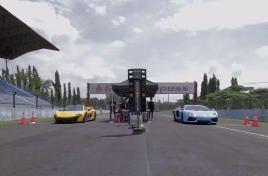 McLaren P1 vs. Lamborghini Aventador