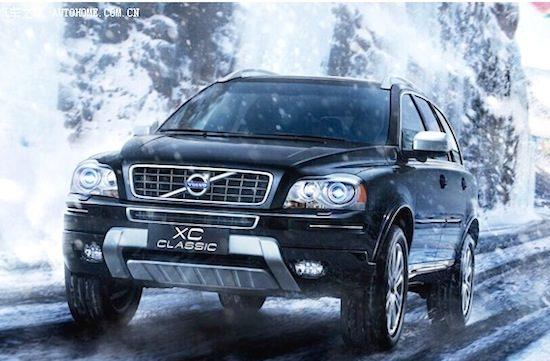XC90 Classic