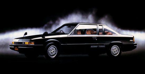 Mazda Rotary Coupe
