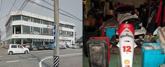 Proauto Gifu