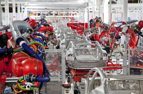 Tesla Fabriek