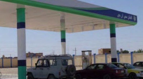 Tankstation Sheberghan - Afganistan
