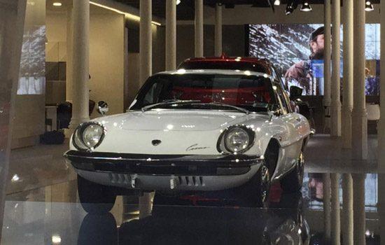 De Mazda Cosmo Sport