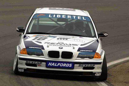 DTCC BMW