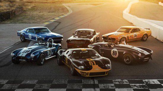 Deze briljante Ford-collectie kan van jou zijn