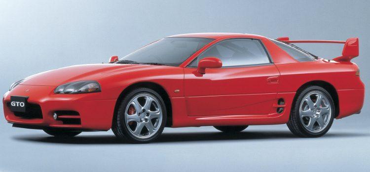 Mitsubishi GTO MR (Z15MA)