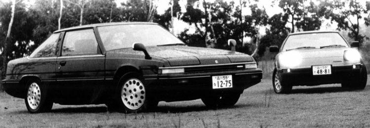 Mazda Cosmo - RX-7