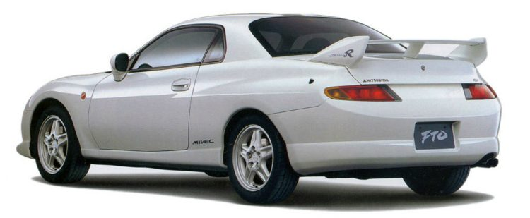 Mitsubishi FTO GP Version R '99