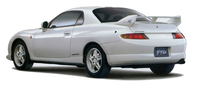 Mitsubishi FTO GP Version R