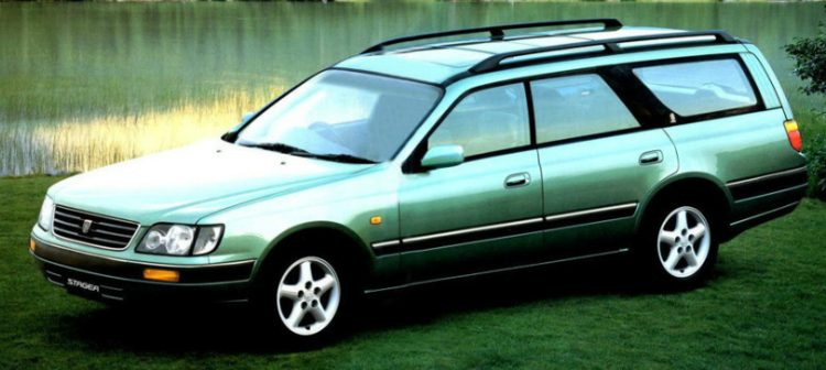 Nissan Stagea (C34) '96