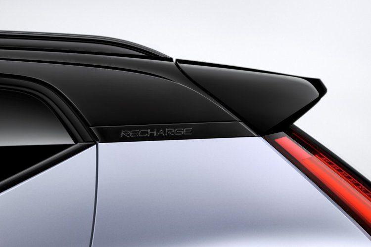 Volvo XC40 Recharge P8 - de elektrische XC40