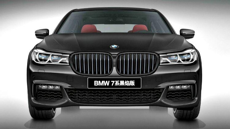 BMW 740li Black Fire Edition (G12) '19